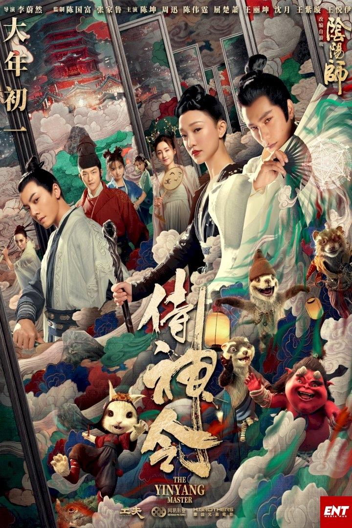 MOVIE : The Yin Yang Master (2021)