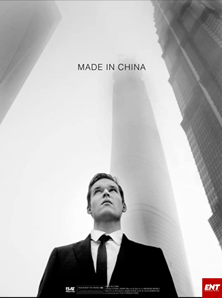 MOVIE : Made in China (2020)